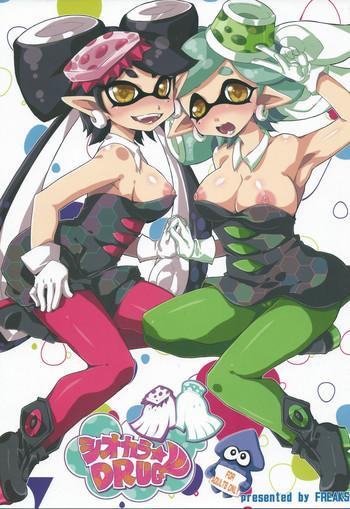 Hentie Squid Sisters