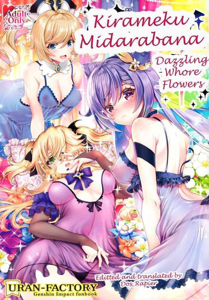kirameku midarabana dazzling whore flowers cover