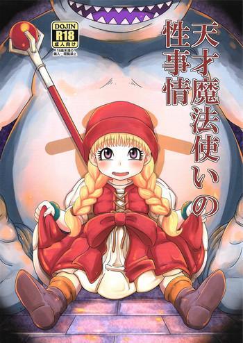 Dragon quest 11 hentai