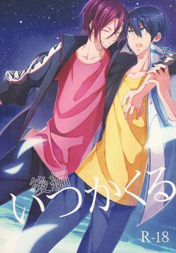 itsuka kuru sayonara no tame ni kouhen for the farewell that will come 2 cover