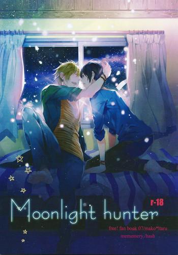 moonlight hunter cover 2