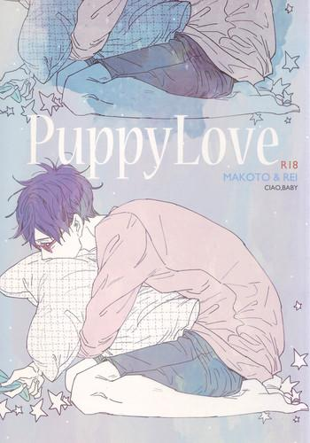 puppy love cover