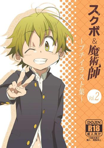 school boys majutsushi puchi illustration shuu 2 cover