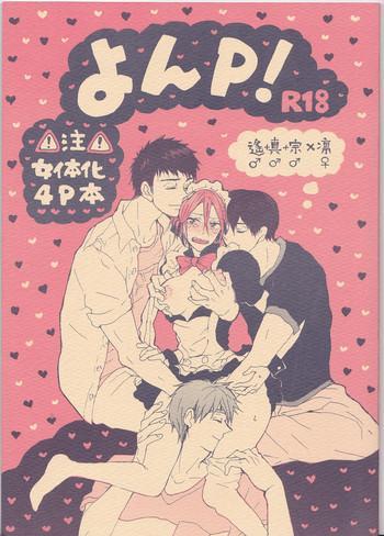 yon p cover
